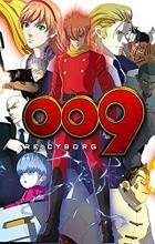 009 Re: Cyborg - Kenji Kamiyama