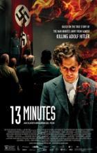 13 Minutes - Oliver Hirschbiegel