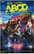 ABCD (Any Body Can Dance) - Remo