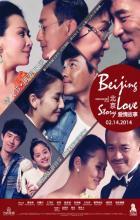 Beijing Love Story - Sicheng Chen