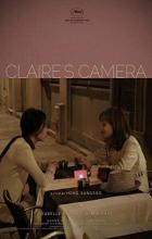 Claire's Camera - Sang-soo Hong