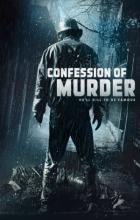 Confession of Murder - Byung-gil Jung