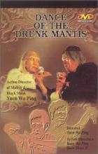 Dance of the Drunken Mantis - Woo-Ping Yuen