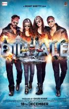 Dilwale - Rohit Shetty