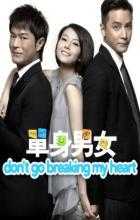 Don't Go Breaking My Heart - Johnnie To