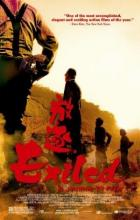Exiled - Johnnie To