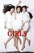 Girls - Chun-Chun Wong
