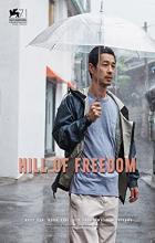 Hill of Freedom - Sang-soo Hong