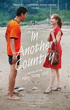 In Another Country - Sang-soo Hong