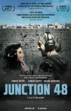 Junction 48 - Udi Aloni