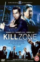 Kill Zone - S.P.L. - Wilson Yip