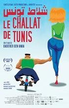 Le challat de Tunis - Kaouther Ben Hania