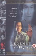 Legend of a Fighter - Woo-Ping Yuen