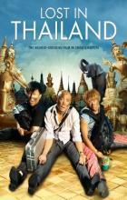 Lost in Thailand - Zheng Xu