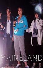 Maineland - Miao Wang