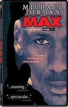 Michael Jordan to the Max - Don Kempf, James D. Stern