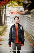 Our Sunhi - Sang-soo Hong
