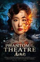 Phantom of the Theatre - Wai Man Yip