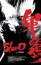 Shamo - Pou-Soi Cheang
