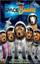 Space Buddies - Robert Vince