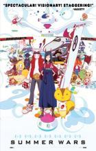 Summer Wars - Mamoru Hosoda
