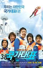 Take Off - Yong-hwa Kim