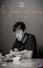 The Day After - Sang-soo Hong
