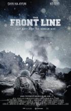 The Front Line - Hun Jang