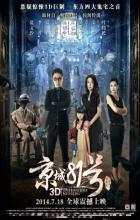 The House That Never Dies - Wai Man Yip