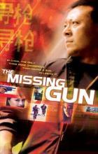 The Missing Gun - Chuan Lu