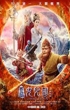 The Monkey King 3 - Soi Cheang