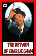 The Return of Charlie Chan - Daryl Duke, Leslie H. Martinson