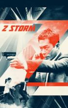 Z Storm - David Lam
