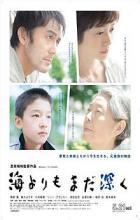 After the Storm - Hirokazu Koreeda