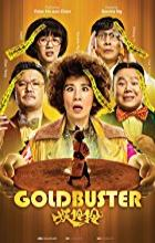 Goldbuster - Sandra Ng