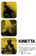 Kinetta - Yorgos Lanthimos