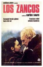 Los zancos - Carlos Saura