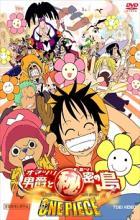 One Piece: Baron Omatsuri and the Secret Island - Mamoru Hosoda