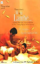 Woh Lamhe - Mohit Suri